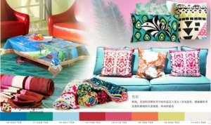 2015室内纺织品设计分析--冲动